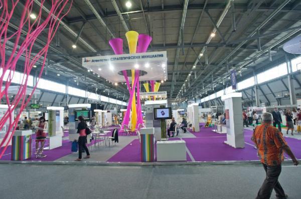Международный выставочный центр «Екатеринбург-ЭКСПО»